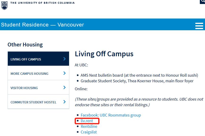 www.liv.rent在UBC上被推荐