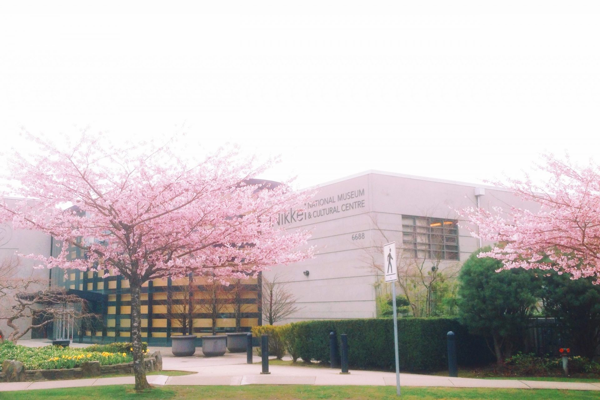 The Nikkei National Museum & Cultural Centre