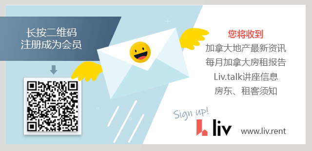 www.liv.rent 加拿大租房网注册