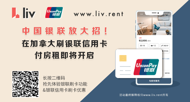 https://www.liv.rent