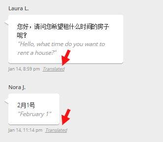 www.liv.rent租房中英互译