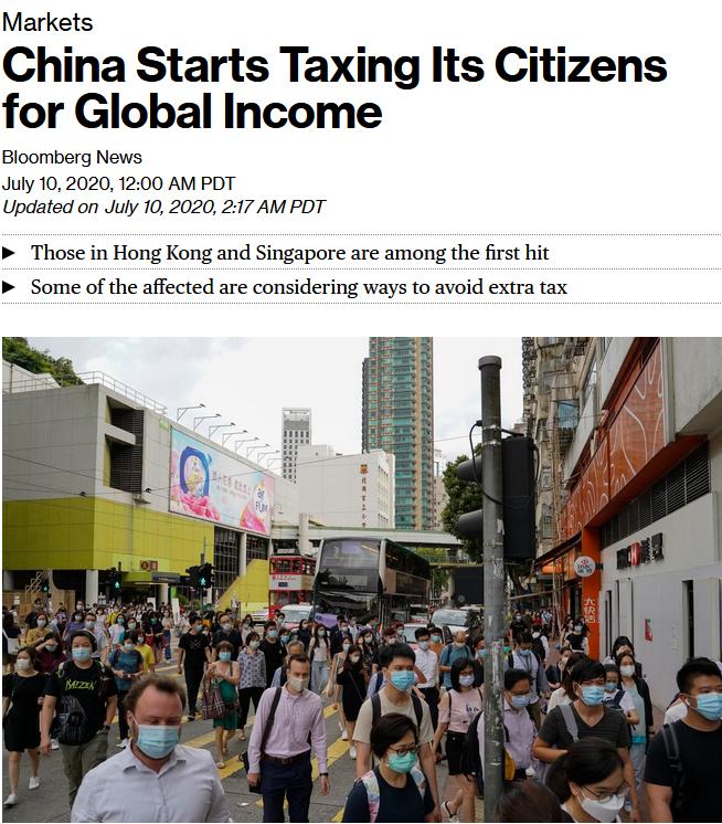 中国公民海外收入需在中国缴税!