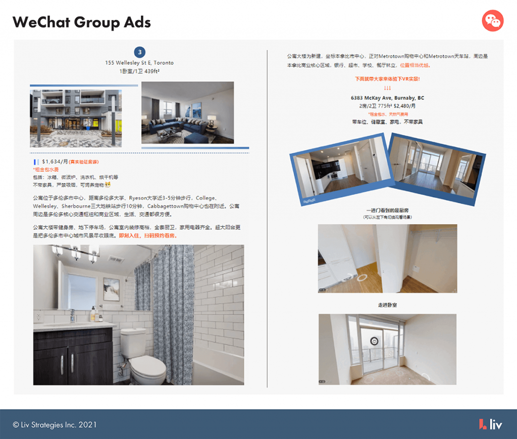 wechat group ads option - liv.rent's featured listings ads